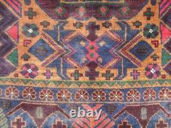 9730 Vintage Afghan Rug Turkish Handmade Anatolian Tribal Bohemian Kilim Rug 4x7
