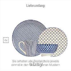Sänger Kombiservice Ozaki Aus Porzellan Teller- Schalen- Tassen- Set 16 Teilig